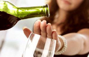 воздержитесь от алкоголя перед проведением ботокса