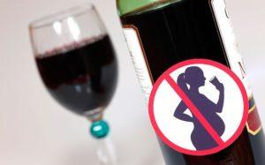 Вино беременным нерекомендуется