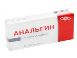 Анальгин— эффективное обезболивающее средство