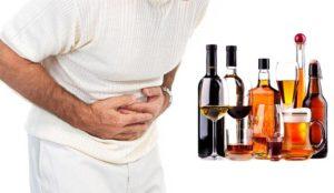 Понос после алкоголя