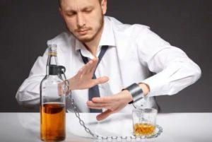Как можно закодироваться от алкоголя