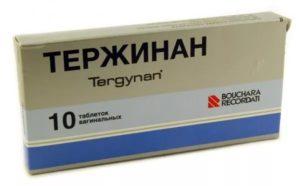 Вагинальные таблетки Тержинан