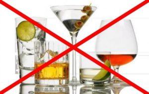 нельзя пить спиртное перед анализами