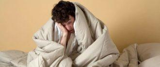 Как быстро уснуть с похмелья