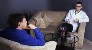 психотерапевтическая кодировка