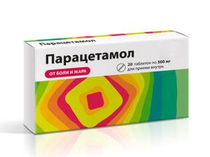 парацетамол при высокой температуре