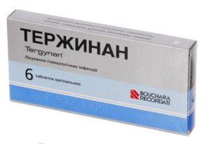 Тержинан— лекарство