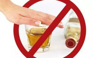 отказ от алкоголя перед кодированием