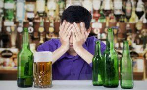 Алкоголизм – распространённая проблема