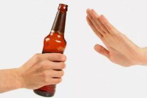 отказ от спиртного при высокой температуре