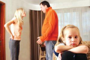 воздействие алкоголя на семейные отношения