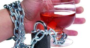 Отказаться от алкоголя сложно