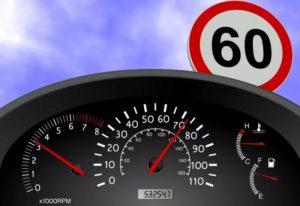 несоблюдение скоростного режима