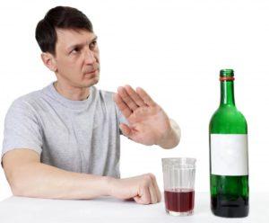 жно отказаться от употребления алкоголя