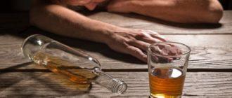 Posledstviya otravleniya surrogatami alkogolya