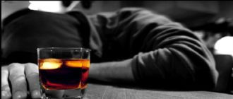 alkogol i rak