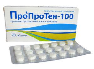 Proproten_100