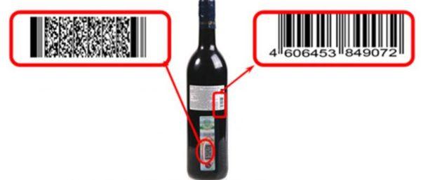 Aktsiznaya marka na alkogol