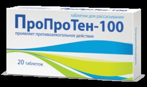 Proproten-100